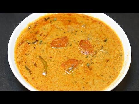 Biryani Gravy Recipe || బిర్యానీ గ్రేవీ || Restaurant Style Tomato Mirchi salan