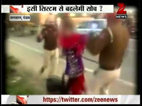 Zee News : Punjab Police's Shameless Act against women in Taran Taran District