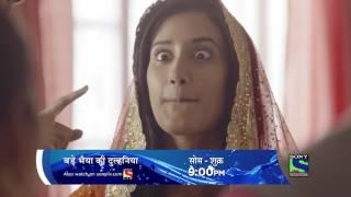 Aisi Hai Meera - Watch Bade Bhaiya Ki Dulhaniya Mon to Fri @9PM