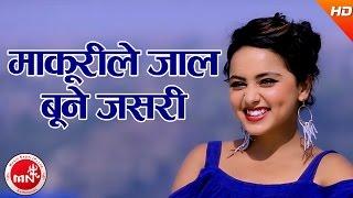 download lagu New Nepali Lok Geet  Makuri Le Jaal Bune gratis