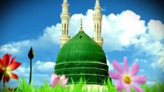 Abdurrahman Önül - Hoşgeldin İlahi Sözleri