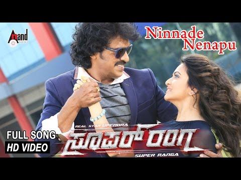 Super Ranga|Ninnade Nenapu| Full Song | Feat.UpendraKriti Kharbanda...