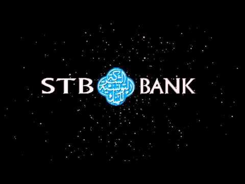 STB- Société Tunisienne de Banque