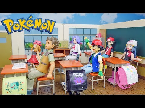 Pokemon School #2