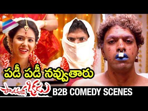 Best Telugu Comedy Scenes | Pandavullo Okkadu Movie Back 2 Back Comedy Scenes | Vaibhav | Sonam