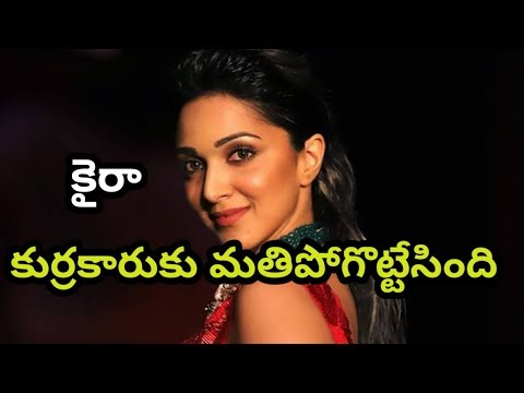 Bharat Ane Nenu Movie Heroine Kiara Advani Web Movie News