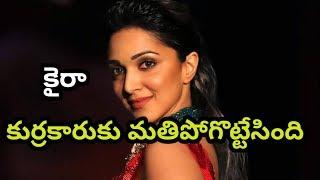 Bharat Ane Nenu Movie Heroine Kiara Advani Web Movie News