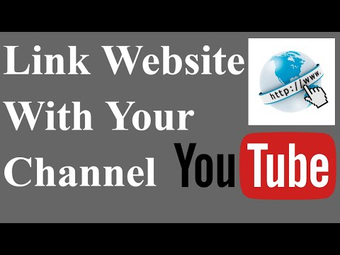 How to Link A Website to YouTube Channel | Associated Website | YouTube Tips | in Urdu/Hindi