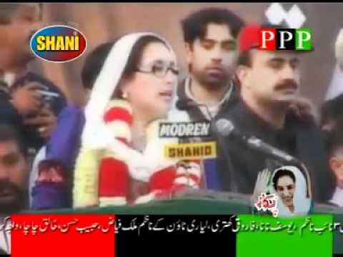 Benazir Bhutto Ki Akhri Taqreer 27-12-2007 By Malik Ramzan Shahzad Bhutta 0300-6329362.flv video