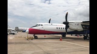 #97: SCARY FLIGHT ON A XIAN MA60 | Cambodia Bayon Airlines | Phnom Penh to Siem Reap | FLIGHT REPORT