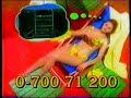 Polonia1 - Blok reklamowy (1996) 4