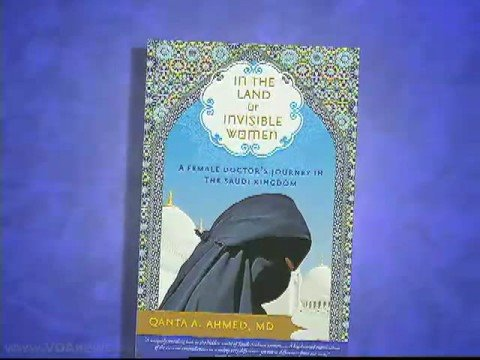 Book on Saudie Women Describes Wahhabism