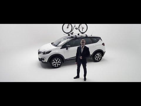 Аксессуары Renault KAPTUR