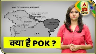 Here's The Story Behind Pakistan Occupied Kashmir | ABP Uncut Explainer