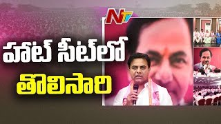 TRS Working President KTR Holds State Executive Meeting in Telangana Bhavan | NTV