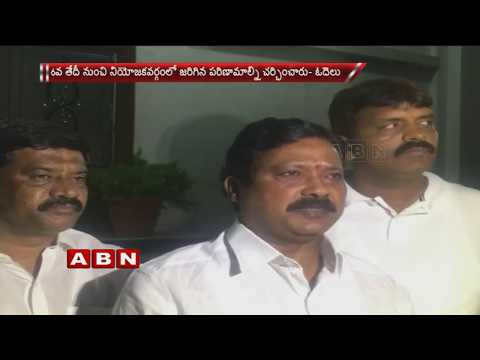 CM KCR Meets with TRS Leader Nallala Odelu Over Chennur Ticket Issue | ABN Telugu