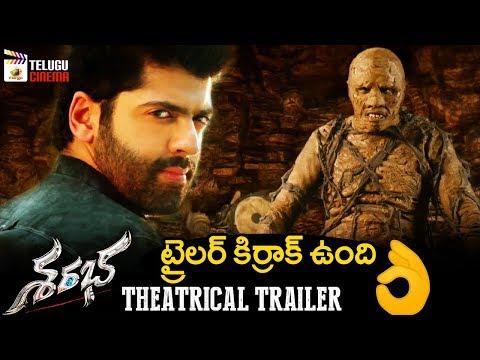 Sarabha Movie Theatrical Trailer | Aakash Sehdev | Mishti | Jaya Prada | 2018 Latest Telugu Trailers
