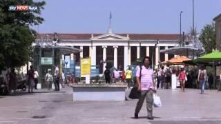 """فوز """"سيريزا"""" بانتخابات اليونان يقلق اليورو"""