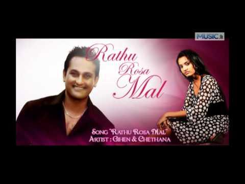 Gihen Nishan, Chethana Ranasinghe - Rathu Rosa Mal