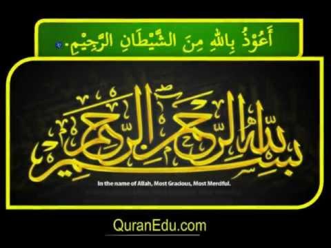 Surah 001 ~ Al-Fateha - The Opening.