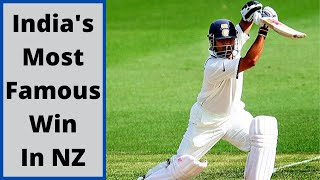 India Vs New Zealand 1st Test 2009 Highlights - India's Famous Win