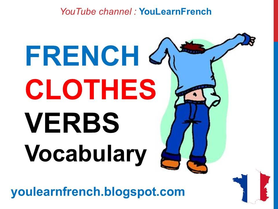 Learn french french dating vocabulary