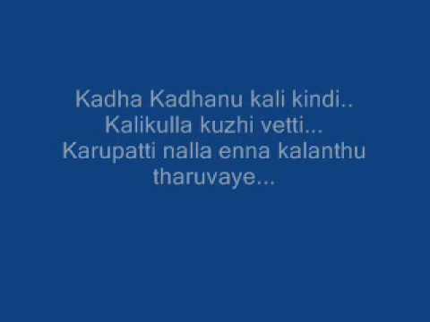Vairamuthu Kavithai
