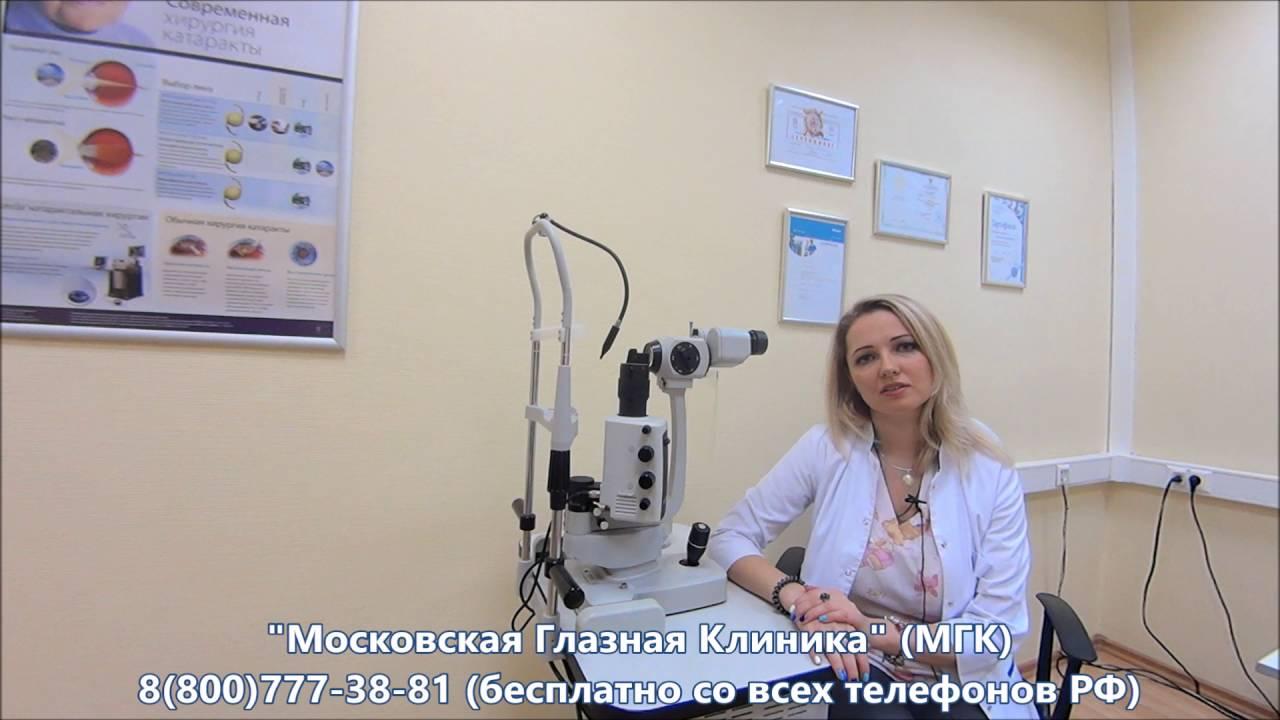 Беременность коррекция зрения