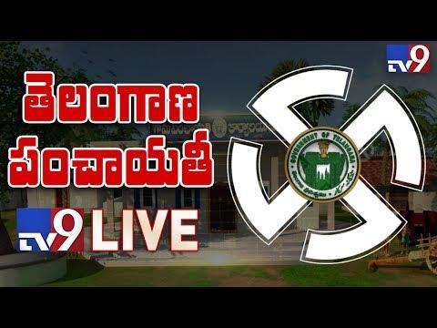 Telangana Gram Panchayat Elections LIVE - TV9