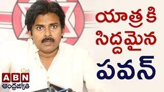 Pawan Kalyan Political Yatra Begins From Janasena Party Office | Hyderabad