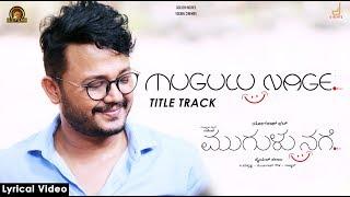 download lagu Mugulu Nage  Title Track  Ganesh  V gratis