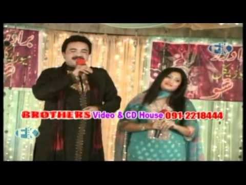 Song 2-pyaar Karo Mohabbat-raees Bacha-salma Shah-'brothers Special Musical Show'.mp4 video