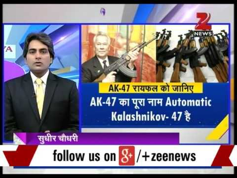 DNA: Why is manufacturer of AK-47 compelled to sell clothes?