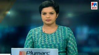 സന്ധ്യാ വാർത്ത | 6 P M News | News Anchor - Nisha Purushothaman | June 23, 2018