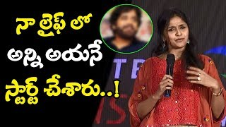 Singer Smita Heart Touching Speech at her A Journey 1999 - 2019 Press Meet | Top Telugu Media