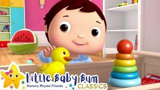 Tidy Up Song | Nursery Rhymes & Kids Songs! | Baby Songs | Little Baby Bum