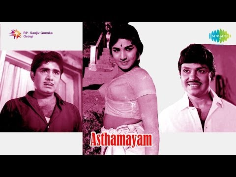 Asthamayam | Rathilayam Song video