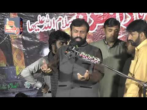 Zakir Syed Ali Raza Dodhale | Jalsa Narowali Gujrat |10 November 2018 ( www.Gujratazadari.com )