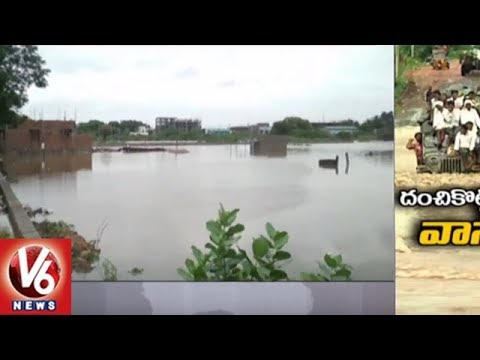 Heavy Rains Lashes Adilabad District | People Facing Problems With Water Logging | V6 News