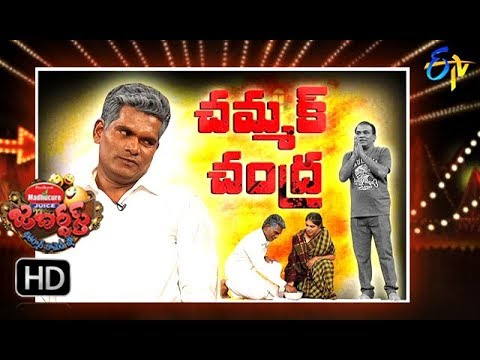 Jabardasth | 4th October 2018 | Full Episode | ETV Telugu