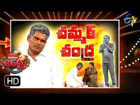 Jabardasth | 4th October 2018 | Full Episode | ETV Telugu