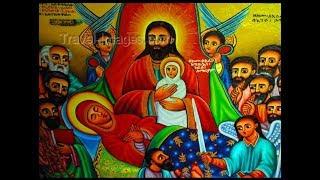 Ethiopan Ortodox Tewahido Filseta Lemaryam