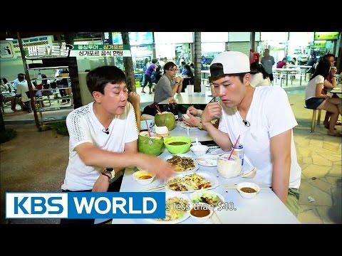 Food hunt in Singapore [Battle Trip / 2016.07.10]