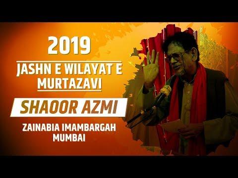 JASHN E WILAYAT E MURTAZAVI | SHAOOR AZMI | ZAINABIA IMAMBADA MUMBAI| 1440 HIJRI 2019