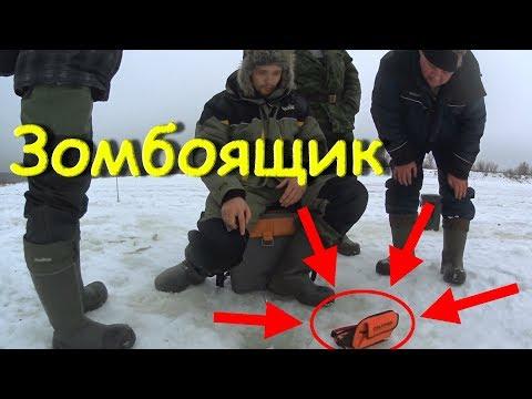 Первая Зимняя рыбалка 2018. Подледная съемка наглой рыбы. Ловля на зимнюю удочку.