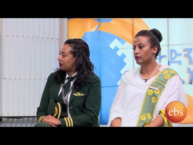 Special Guest of Ethiopian Airlines Womens