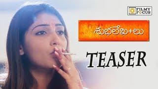 Shubhalekha+Lu Movie Official Teaser || Sreenivasa sayee, Priya Vadlamani