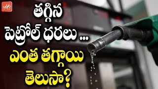 Petrol Rate Today | Petrol,Diesel Price Today | Fuel Prices Today