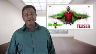 Mercury Movie Review - Prabhu Deva, Karthik Subburaj - Tamil Talkies