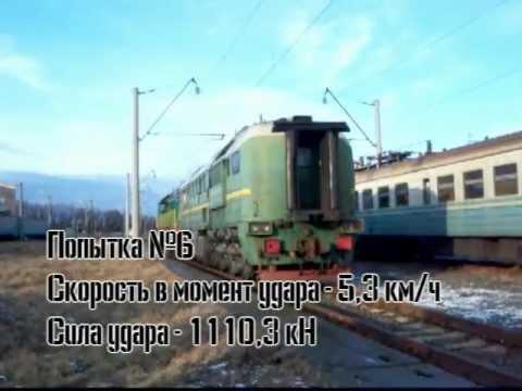 Ударные испытания 630М-002 в Чернигове